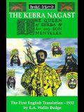 The Queen of Sheba and Her Only Son Menyelek: Aka the Kebra Nagast