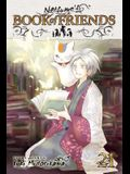 Natsume's Book of Friends, Vol. 21, 21