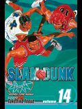 Slam Dunk, Volume 14: The Best