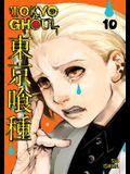 Tokyo Ghoul, Vol. 10, Volume 10