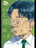 20th Century Boys: The Perfect Edition, Vol. 4, Volume 4