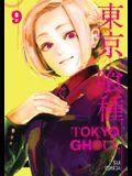 Tokyo Ghoul, Vol. 9, Volume 9