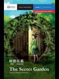 The Secret Garden: Mandarin Companion Graded Readers Level 1, Traditional Character Edition
