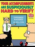 Your Accomplishments Are Suspiciously Hard to Verify