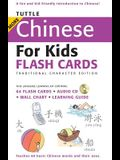 Tuttle More Chinese for Kids Flash Cards Traditional Edition: [includes 64 Flash Cards, Audio CD, Wall Chart & Learning Guide] [With CD and Wall Chart
