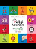 The Toddler's Handbook: Bilingual (English / Mandarin) (Ying yu - 英语 / Pu tong hua- 普通話) Numbers, Colors, S
