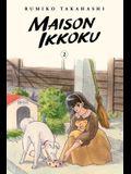 Maison Ikkoku Collector's Edition, Vol. 2, Volume 2