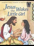 Jesus Wakes the Little Girl