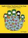 Hadith Al Kisa: The Event of the Cloak (Children's Version)