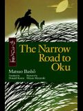 The Narrow Road to Oku