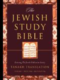 Jewish Study Bible-TK