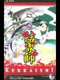 Kekkaishi, Vol. 2, 2