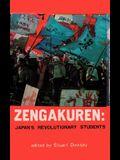Zengakuren: Japan's Revolutionary Students