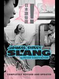 Japanese Street Slang: Completely Revised and Updated
