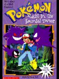 Night in the Haunted Tower