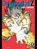 Dragon Ball Z (Vizbig Edition), Vol. 4, 4