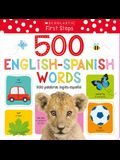 My First 500 English/Spanish Words / MIS Primeras 500 Palabras Inglés-Español Bilingual Book: Scholastic Early Learners (My First)