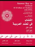 Answer Key to Al-Kitaab fii Tacallum al-cArabiyya: A Textbook for Beginning ArabicPart One, Second Edition