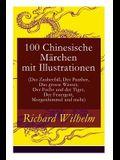 100 Chinesische Märchen mit Illustrationen (Das Zauberfaß, Der Panther, Das grosse Wasser, Der Fuchs und der Tiger, Der Feuergott, Morgenhimmel und me