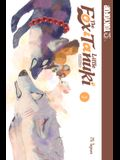 The Fox & Little Tanuki, Volume 3, 3