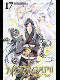 Noragami: Stray God, Volume 17