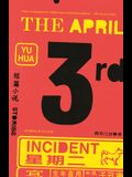 The April 3rd Incident: Stories
