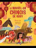 Le Nouvel an Chinois de Ruby