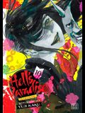 Hell's Paradise: Jigokuraku, Vol. 10, 10