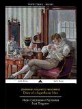 Diary of a Superfluous Man: Dnevnik Lishnego Cheloveka