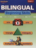 Bilingual Beginning Skills: Reproducible