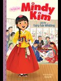 Mindy Kim and the Fairy-Tale Wedding, 7