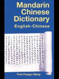Mandarin Chinese Dictionary: English-Chinese