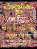 The Four Lettered Mantra of Rama, for Rama Jayam - Likhita Japam Mala: Journal for Writing the 4-Lettered Rama Mantra