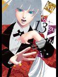 Kakegurui - Compulsive Gambler -, Vol. 13