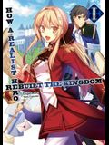 How a Realist Hero Rebuilt the Kingdom (Light Novel) Vol. 1
