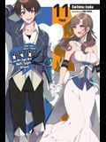 Do You Love Your Mom and Her Two-Hit Multi-Target Attacks?, Vol. 11 (Light Novel)