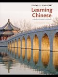 Learning Chinese: A Foundation Course in Mandarin, Intermediate Level