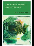 The Ocean Inside Kenji Takezo