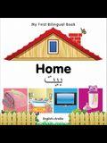 My First Bilingual Book-Home (English-Arabic)