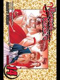 Rurouni Kenshin, Volume 14: The Time Is Now