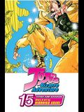 Jojo's Bizarre Adventure: Part 3--Stardust Crusaders, Vol. 15