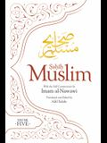 Sahih Muslim (Volume 5): With the Full Commentary by Imam Nawawi