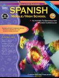 Spanish, Grades 6 - 12