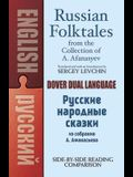 Russian Folktales from the Collection of A. Afanasyev
