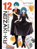 Monthly Girls' Nozaki-Kun, Vol. 12