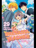 Oresama Teacher, Vol. 29, 29