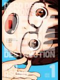 Dead Dead Demon's Dededede Destruction, Vol. 1, Volume 1