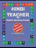 Hindi Teacher for English Speaking People, New Enlarged Edition