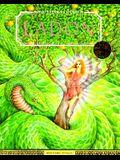 Ladon: Monsters of Mythology