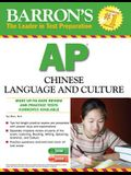 Barron's AP Chinese Language and Culture with MP3 CD [With CDROM]
